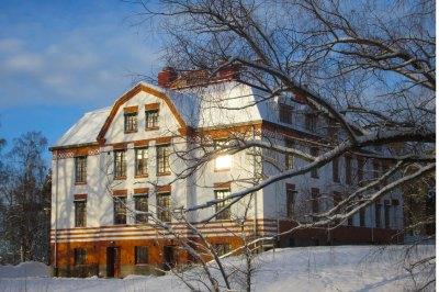 2019-01-17 Gamla huvudkontoret