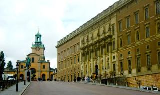 Slottsbacken och Storkyrkan